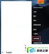 win8系统禁止访问网页自动打开麦克风和摄像头的设置步骤