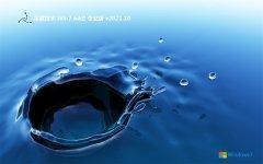 深度技术win7免激活64位技术清爽版v2021.10